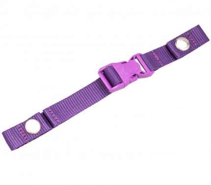 Съемный нагрудный ремень Belmil, фиолетовый