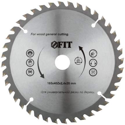 Диск пильный для циркулярных пил по дереву 165 х 20 х 40 T FIT 37730