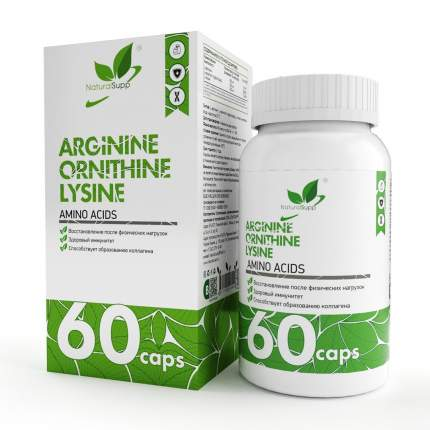 Arginine Ornithine Lysine NaturalSupp, 60 капсул