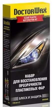 Набор для востановления прозрачности пластиковых фар Hi-Gear HG5040 0,118 л