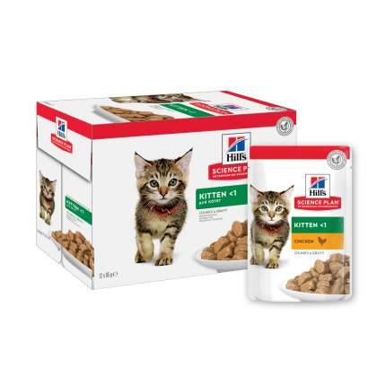 Влажный корм для котят Hill's Science Plan Kitten, курица, 12шт, 85г