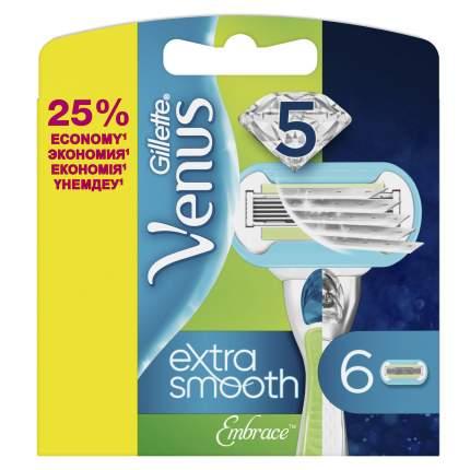 Сменные кассеты для бритвы Gillette Venus Embrace, 6 шт