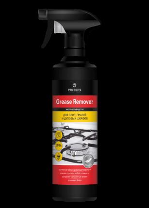 Чистящее средство для плит, грилей и духовых шкафов Pro-Brite Grease remover  500мл.