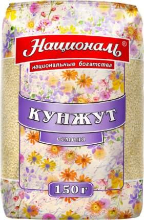 Кунжут Националь семена 150 г