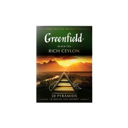 Чай черный в пирамидках Greenfield  Rich Ceylon 20 пакетиков