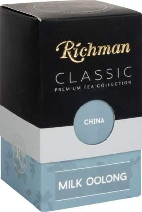 Чай зеленый Richman milk oolong 100 г