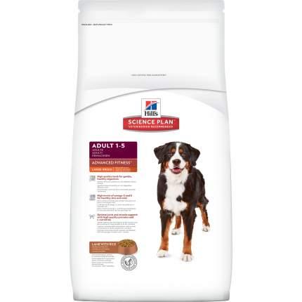 Сухой корм для собак Hill's Science Plan Adult Advanced Fitness Large, ягненок, рис, 12кг