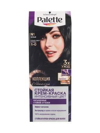 Стойкая крем-краска для волос Palette N1 (1-0) Чёрный, защита от вымывания цвета, 110 мл