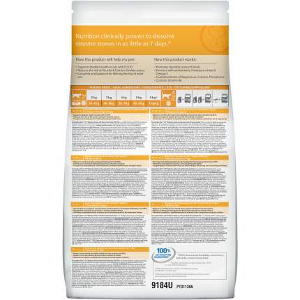 Сухой корм для кошек Hill's Prescription Diet Urinary Care, профилактика МКБ, рыба, 1,5кг