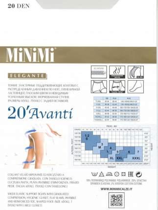 Колготки женские MiNiMi AVI 20 MAXI бежевые 6 (XXL)