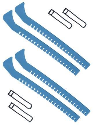 Набор зимний: Чехлы для коньков голубые - 2 шт.
