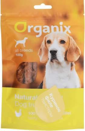 Лакомство для собак Organix, Твистеры куриные, 100г