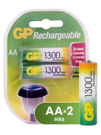 Аккумуляторная батарейка АА (HR6) 1300 мАч, 2 шт.