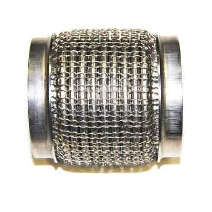 Гофра 64мм для выхлопной системы Atomic ARD 262072  (сильфон), 100мм длина