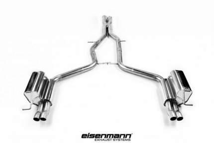 Выхлопная система Eisenmann D7275.20000 для Mercedes Benz W212 E63 AMG 4-Matic