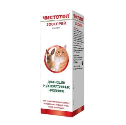 Спрей для кошек и декоративных кроликов против паразитов Чистотел, 100 мл