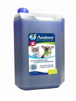 Средство для дезинфекции и уборки помещений для животных Лайна, концентрат, 5л
