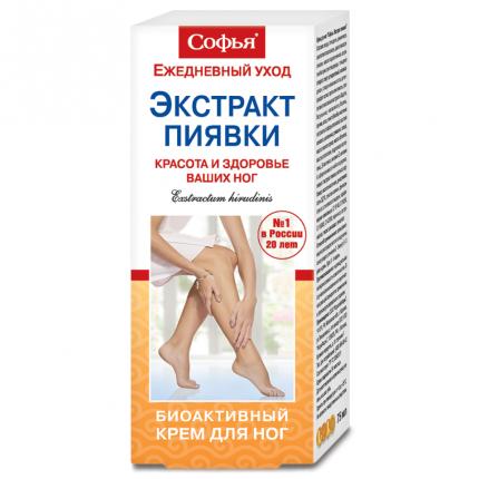 Крем для ног Софья экстракт пиявки венотонизирующий 75 мл