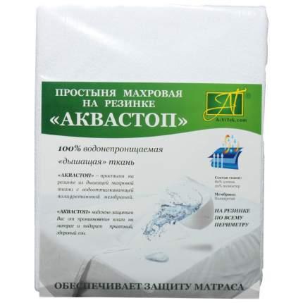Наматрасник непромокаемый АльВиТек Аквастоп с юбкой 160х200