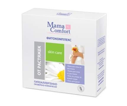 Фитокомплекс от растяжек Наша Мама Mama Comfort