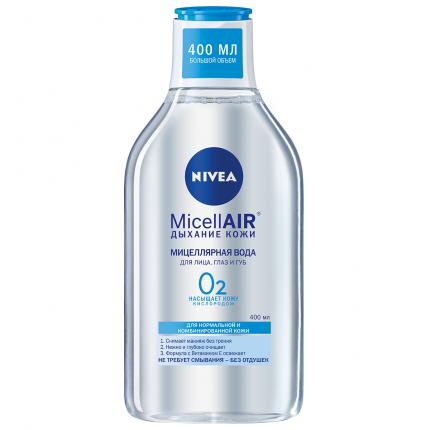 Мицеллярная вода Nivea MicellAir Дыхание кожи 400 мл