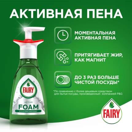 Средство Для Мытья Посуды Fairy «Активная Пена» С Дозатором 350мл