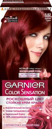 Краска для волос Garnier Color Sensation, оттенок 5.62 Царский гранат