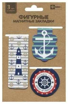 Закладки фигурные магнитные для книг МОРСКОЙ СТИЛЬ