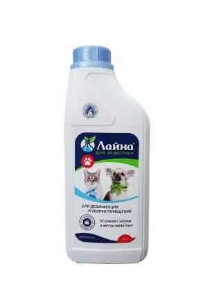Средство для дезинфекции и уборки помещений для животных Лайна, концентрат, 1л