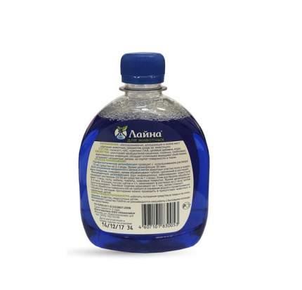Средство для дезинфекции и уборки помещений для животных Лайна, концентрат, 300мл
