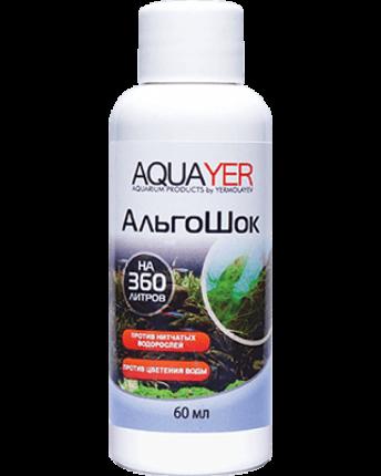 Средство для борьбы с водорослями в аквариуме Aquayer АльгоШок 60 мл