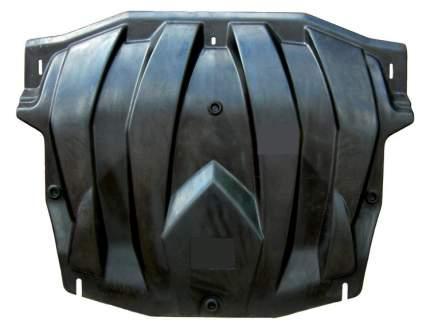 Защита картера двигателя и кпп kia rio (v-все, 2009-2011) + КПП(Композит 6 мм)