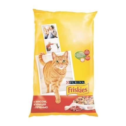 Сухой корм для кошек Friskies, мясное ассорти, 10кг