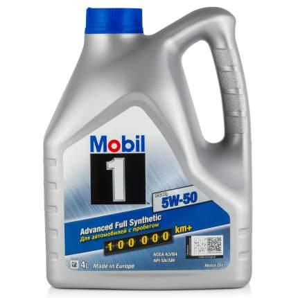 Моторное масло Mobil 1 FS x1 5W-50 4л