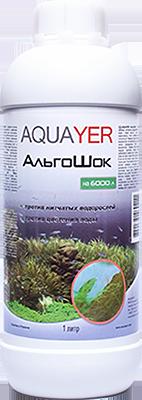 Средство для борьбы с водорослями в аквариуме Aquayer АльгоШок 1000 мл