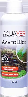 Средство для борьбы с водорослями в аквариуме Aquayer АльгоШок 100 мл