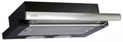 Вытяжка встраиваемая Elikor Интегра 50П-400-В2Л Black/Silver