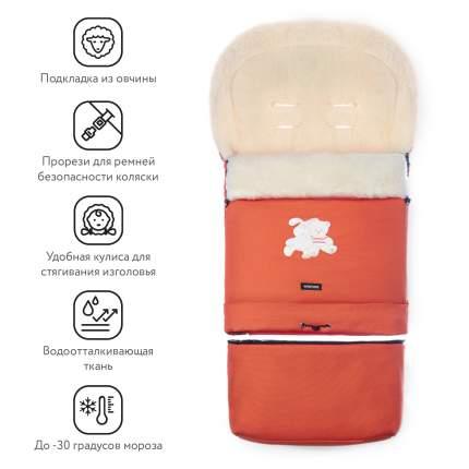 Спальный мешок в коляску Womar Multi Arctic №20 2 Оранжевый