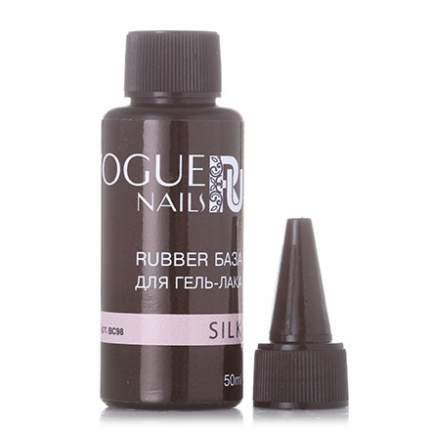 Vogue Nails, База для гель-лака Rubber, silk, 50 мл