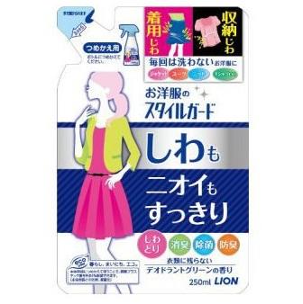 Спрей для разглаживания складок на одежде LION Style-Guard, запасной блок