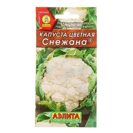 Семена декоративных овощей Аэлита Капуста цветная Снежана