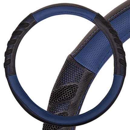 Оплетка SKYWAY Racer-1 M Черно/Синяя экокожа