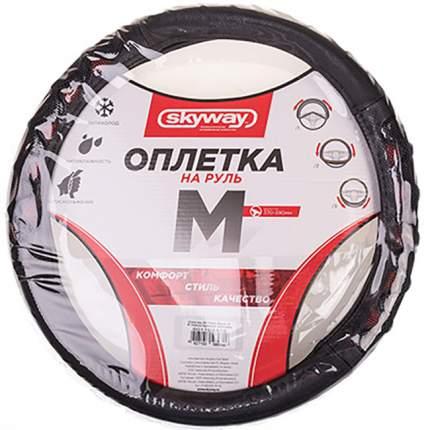 Оплетка SKYWAY Racer-2 M Черно/Красная экокожа