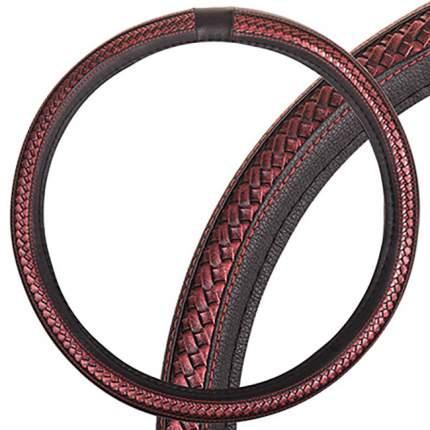 Оплетка SKYWAY Luxury-1 M Черно/Красная экокожа