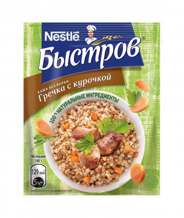 Каша  Быстров гречка с курочкой с овощами и травами без варки порционная 17 шт по 38 г