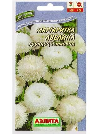 Семена цветов Аэлита Маргаритка Авелина двулетник