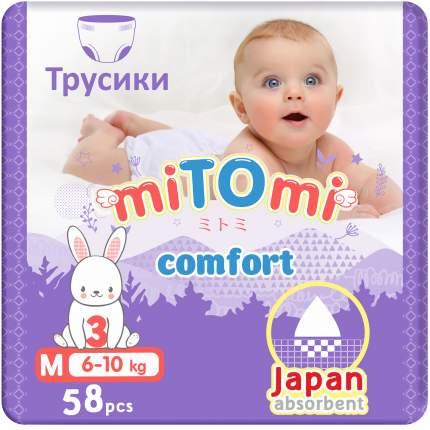 Подгузники-трусики miTOmi Comfort, M (6-10 кг), 58 шт.