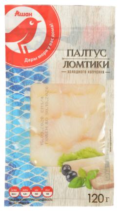 Палтус АШАН холодного копчения филе кусочки 120 г
