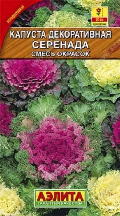 Семена декоративных овощей Аэлита Капуста декоративная Серенада лист смесь однолетник