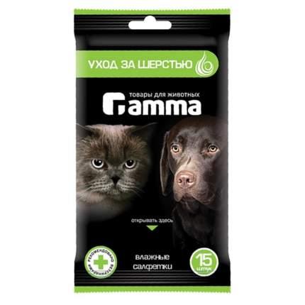Влажные салфетки для ухода за шерстью домашних животных Gamma, 22 x 13 см, 15 шт